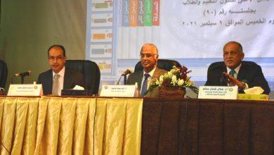 Photo of وزير التعليم العالي يستعرض تقريرًا حول اجتماع المجلس الأعلى لشئون التعليم والطلاب