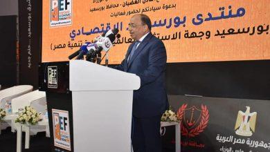 """Photo of وزير التنمية المحلية يشارك في مؤتمر """"شرق بورسعيد قبلة الاستثمار العالمية وقاطرة التنمية"""" نيابة عن رئيس الوزراء"""