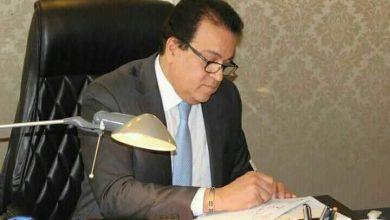 Photo of التعليم العالي: اقبال الطلاب الوافدين للتسجيل بمنصة ادرس في مصر للعام الدراسي 2021 – 2022