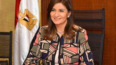 Photo of وزيرة الهجرة توجه جزيل الشكر والتقدير لقداسة البابا تواضروس