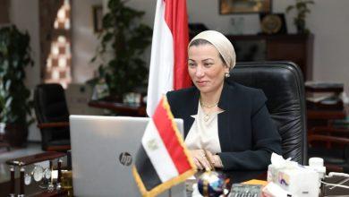 Photo of وزيرة البيئة تدعو لتوحيد الصوت الأفريقى لمواجهة تغير المناخ