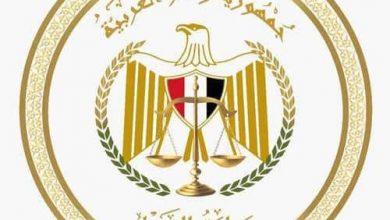Photo of أعضاء هيئة قضايا الدولة الجدد يؤدون اليمين القانونية  أمام وزير العدل بحضور رئيس الهيئة