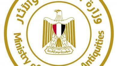 Photo of وزير السياحة والآثار يعقد اجتماعاً لمتابعة مستجدات الأعمال في الخطة الاستراتيجية للسياحة في مصر