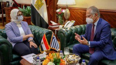 Photo of وزيرة الصحة تستقبل السفير اليوناني لدى مصر لبحث سبل  التعاون في القطاع الصحي