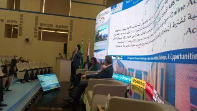 Photo of المنتدى الإقليمي الأول للعلم المفتوح في المنطقة العربية يناقش تحليل الوضع الراهن للعلم المفتوح
