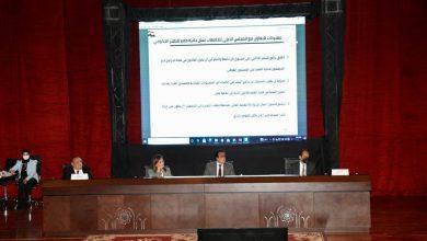 Photo of وزير التعليم العالي يرأس اجتماع المجلس الأعلى للجامعات بجامعة حلوان