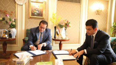 """Photo of وزير التعليم العالي يستقبل مدير عام منظمة """"الايسيسكو"""" لبحث آليات التعاون"""