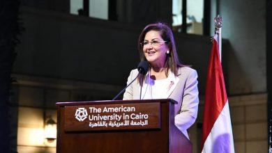 Photo of وزيرة التخطيط والتنمية الاقتصادية تشارك بالحفل الختامي للمسابقة الشبابية لتنمية الأسرة
