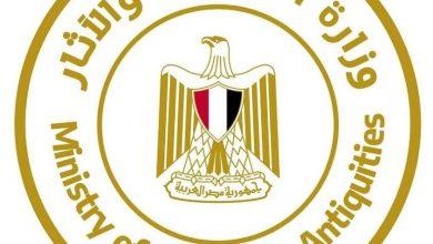 Photo of تعرف على أبرز ما شهده القطاع السياحي والأثري في مصر خلال عام على مرور يوم السياحة العالمي من سبتمبر 2020 وحتى سبتمبر 2021