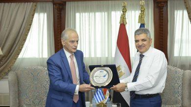Photo of الفريق أسامة ربيع يلتقي السفير اليوناني لبحث سبل التعاون المشترك