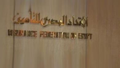 Photo of أهمية المؤتمرات فى صناعة التأمين شرم الشيخ رانديفو نموذجاً