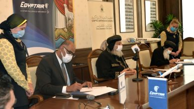 Photo of مصرللطيران توقع بروتوكول تعاون مع الكنيسة القبطية الأرثوذكسية