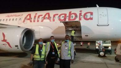 Photo of العربية للطيران تشكر  شركة مصرللطيران للخدمات الأرضية