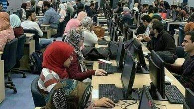 Photo of التعليم العالي: 230 ألف طالب يسجلون في تنسيق الشهادات الفنية