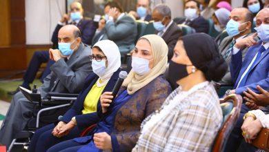 Photo of وزيرتا التضامن الاجتماعي والصحة يطلقان المرحلة الثانية من منظومة  بطاقات الخدمات المتكاملة للأشخاص ذوي الإعاقة