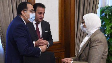 Photo of وزيرة الصحة: الدولة تُسخر إمكاناتها لتعزيز قدراتها التصنيعية في المجال الطبي وفقا لتوجيهات الرئيس السيسي