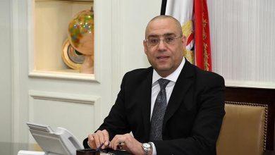 Photo of وزير الإسكان يتابع الموقف التنفيذي للمشروعات السكنية بمدينة القاهرة الجديدة