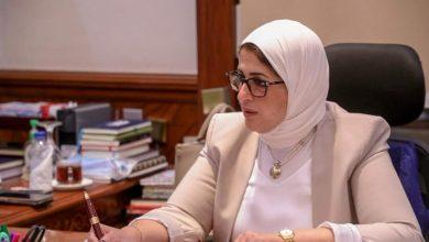 Photo of وزيرة الصحة تستقبل مدير الشركة الوطنية للمقاولات لمناقشة الموقف التنفيذي للمنشآت الصحية ضمن مشروعات الصحة القومية