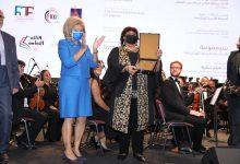 Photo of وزيرا ثقافة مصر والأردن يشهدان الاحتفال بمئوية تأسيس المملكة الأردنية