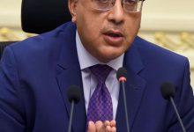 Photo of رئيس الوزراء يُهنئ رئيسة الحكومة التونسية على توليها منصبها الجديد