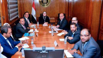 Photo of وزيرة التجارة والصناعة  تستعرض مع بعثة البنك الدولي تطورات ومعدلات تنفيذ برنامج التنمية المحلية بمحافظات الصعيد