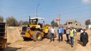 Photo of وزيرة البيئة توجه بمتابعة أعمال تطوير البنية التحتية لمنظومة إدارة المخلفات الصلبة بمحافظة الغربية