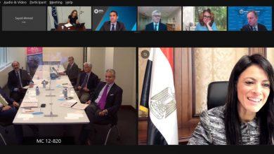 Photo of وزيرة التعاون الدولي تعقد اجتماعًا موسعًا مع قيادات مجموعة البنك الدولي ضمن فعاليات الاجتماعات السنوية للبنك