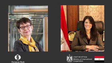 Photo of رانيا المشاط:استعدادًا لانعقاد مجلس إدارة البنك لمناقشتها يوم 20 نوفمبر المقبل