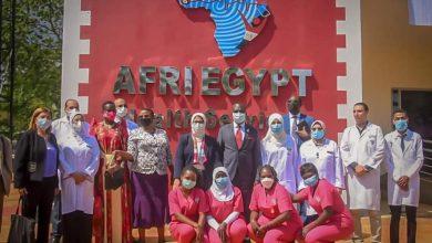 Photo of وزيرة الصحة تشهد افتتاح المركز الطبي المصريAFRI Egypt  للرعاية الصحية بدولة أوغندا