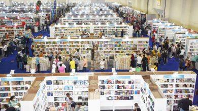 Photo of معرض القاهرة الدولي للكتاب يعلن فتح باب الاشتراك للناشرين فى الدورة 53 الكترونيا